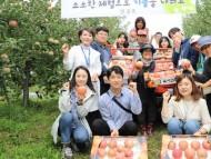 경북농촌체험관광 SNS기자단2.jpg