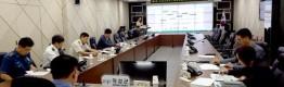 03의성군제공 안전관리실무위원회.jpg