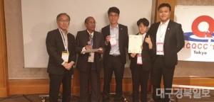사진1. 국제품질분임조경진대회에서 금상 수상.jpg