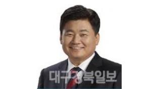소병훈 국회의원 경기 광주 갑.jpg