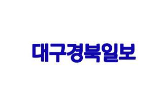 """이철우 경북도지사, """"변해야 살 수 있다"""""""