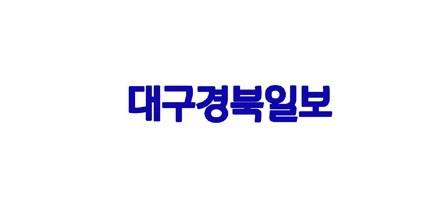 """300만 경북도민, """"일본 독도 도발 규탄한다"""""""