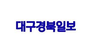 의성서 경상북도 평생학습 박람회 개막